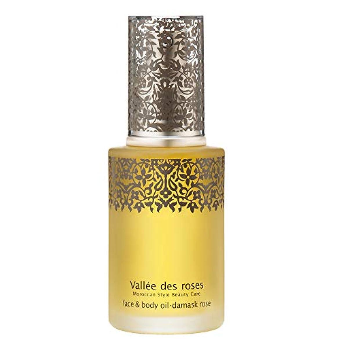 必要としている歯平らにするヴァレ ド ローズ(Vallée des roses) ヴァレ ド ローズ フェイス&ボディオイル 美容液 ローズ、ゼラニウム 60mL