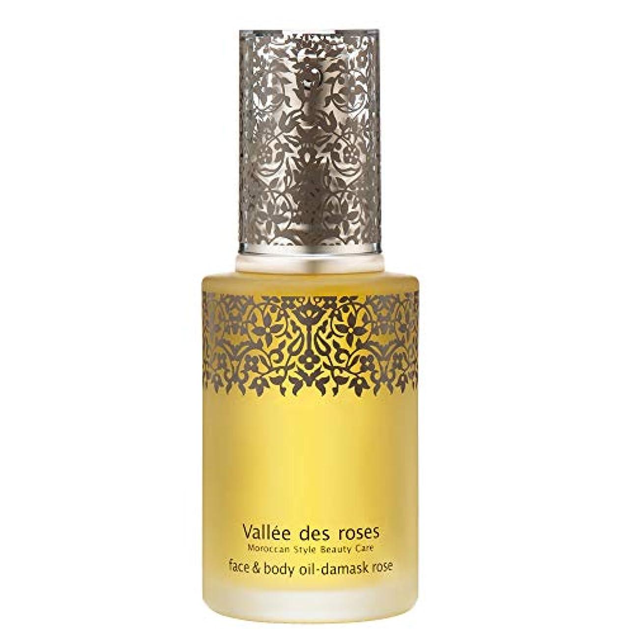 憧れ過去こしょうヴァレ ド ローズ(Vallée des roses) ヴァレ ド ローズ フェイス&ボディオイル 美容液 ローズ、ゼラニウム 60mL