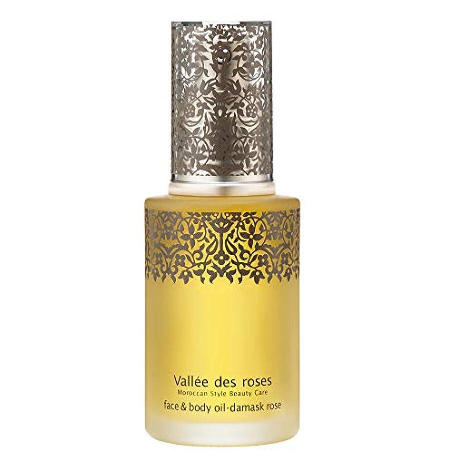 ペパーミント血統面白いヴァレ ド ローズ(Vallée des roses) ヴァレ ド ローズ フェイス&ボディオイル 美容液 ローズ、ゼラニウム 60mL