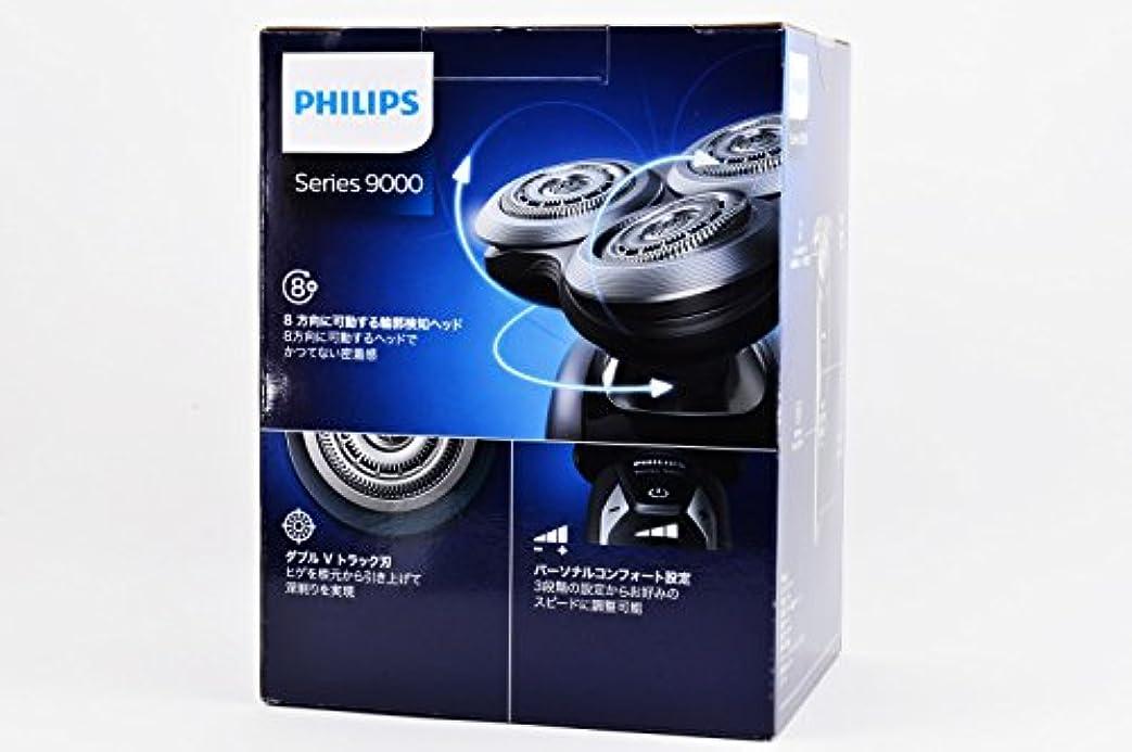 フィリップス 電気シェーバー (ブラック/シルバー)PHILIPS 9000シリーズ ウェット&ドライ S9732/33