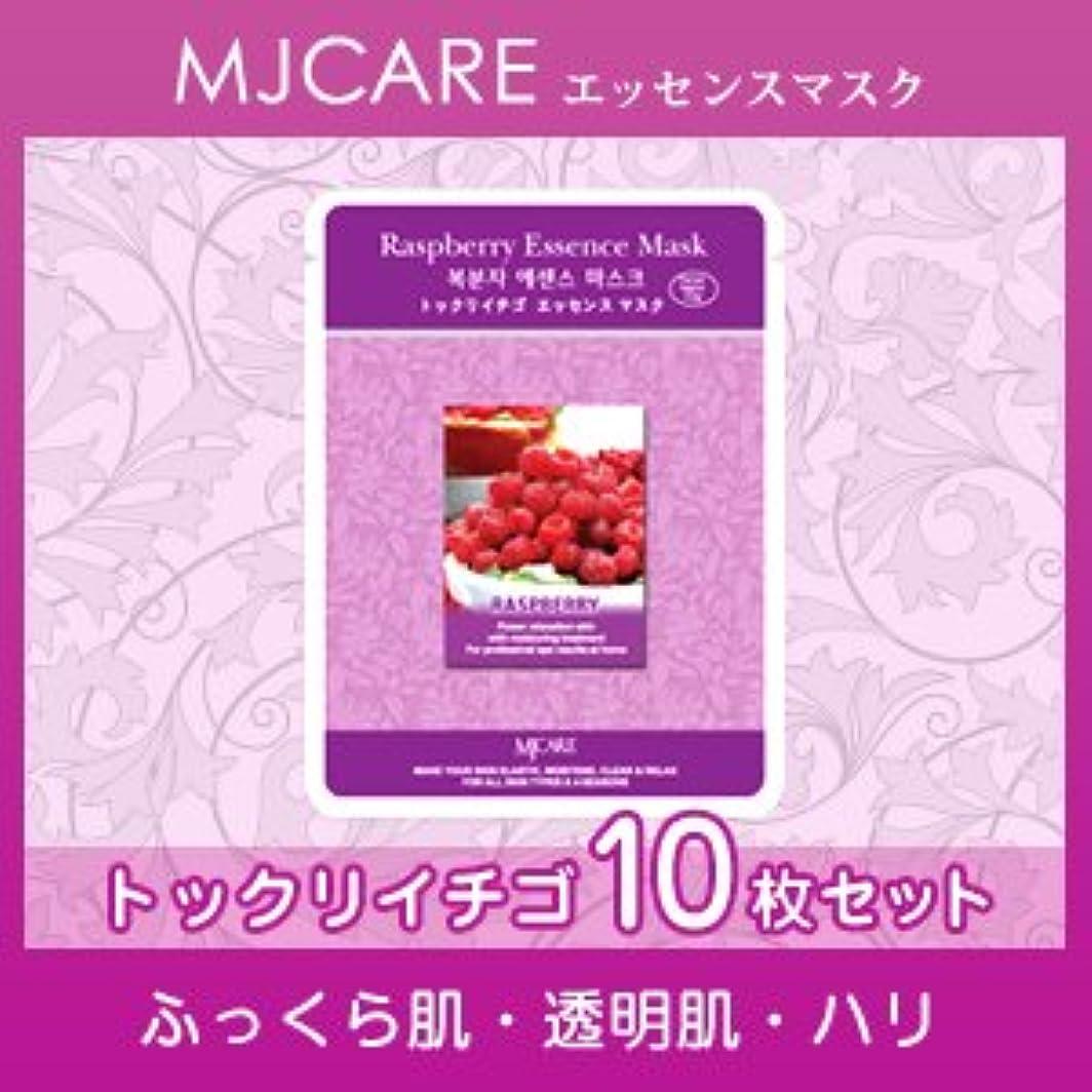 マイク実行クレデンシャルフェイスパック フェイスマスクパック トックリイチゴ ランキング 上位 韓国コスメ 30枚セット