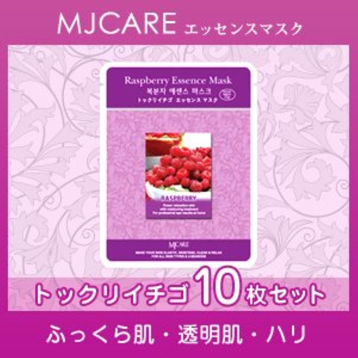 意味のある是正する健康フェイスパック フェイスマスクパック トックリイチゴ ランキング 上位 韓国コスメ 30枚セット