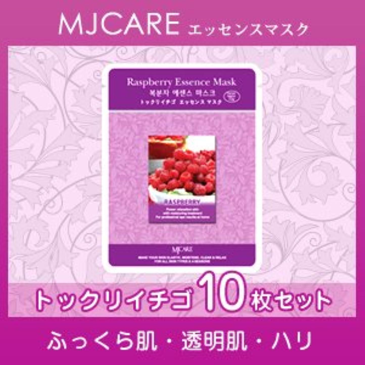 ラインもろい共感するフェイスパック フェイスマスクパック トックリイチゴ ランキング 上位 韓国コスメ 30枚セット