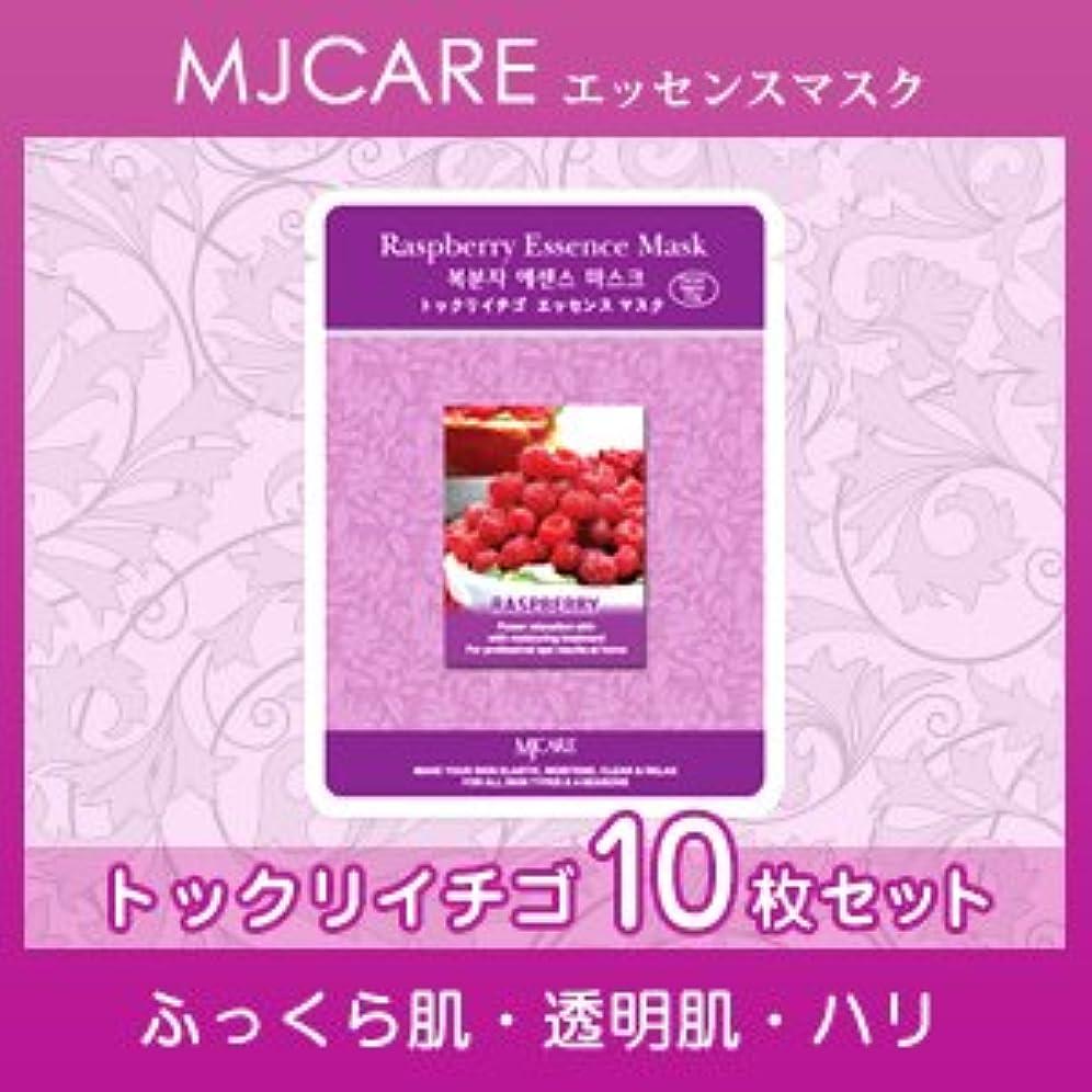 硫黄記録闇フェイスパック フェイスマスクパック トックリイチゴ ランキング 上位 韓国コスメ 30枚セット