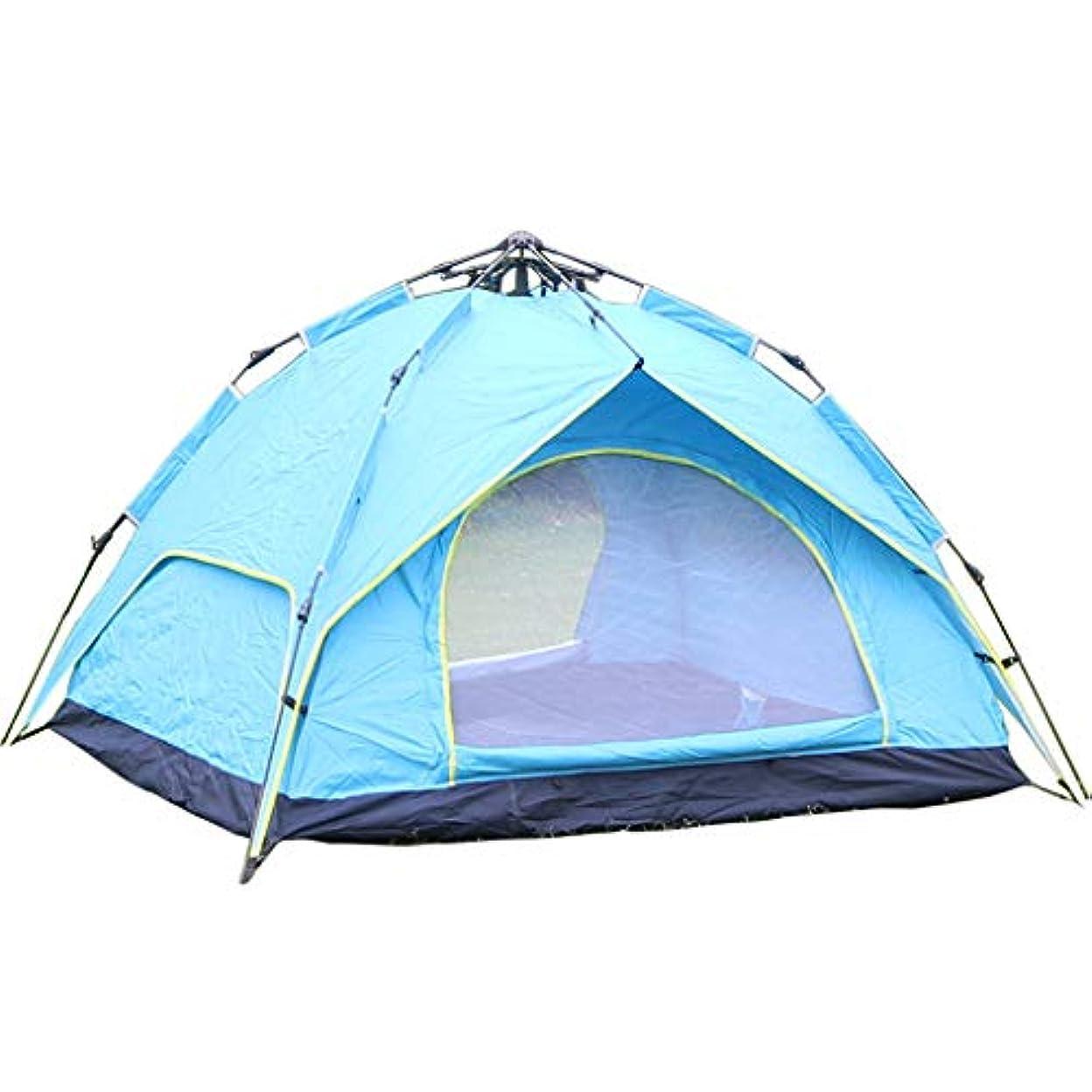 盲目ふりをする王子キャンプテント2人ポップアップ、簡単防水軽量インスタント自動テント、ビーチファミリー屋外ガーデン釣りピクニック、換気と耐久性、二重層ブルー