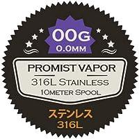 Promist Vapor「SS L316 ワイヤー」プロミストワイヤー/リビルダブル用品 電子タバコ専用 (26AWG)