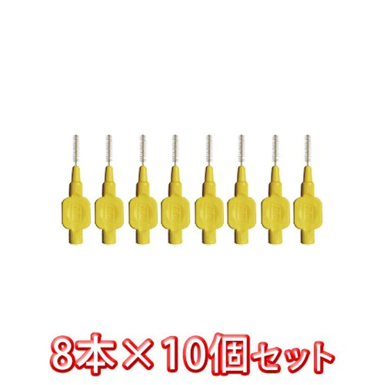 回転する同一性ダイヤルテペ 歯間ブラシ 8本入×10袋 イエロー 0.7mm