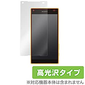 OverLay Brilliant for Xperia (TM) Z5 Compact SO-02H フッ素加工 指紋がつきにくい 防指紋 光沢 液晶 保護 シート フィルム OBXPERIAZ5C/12