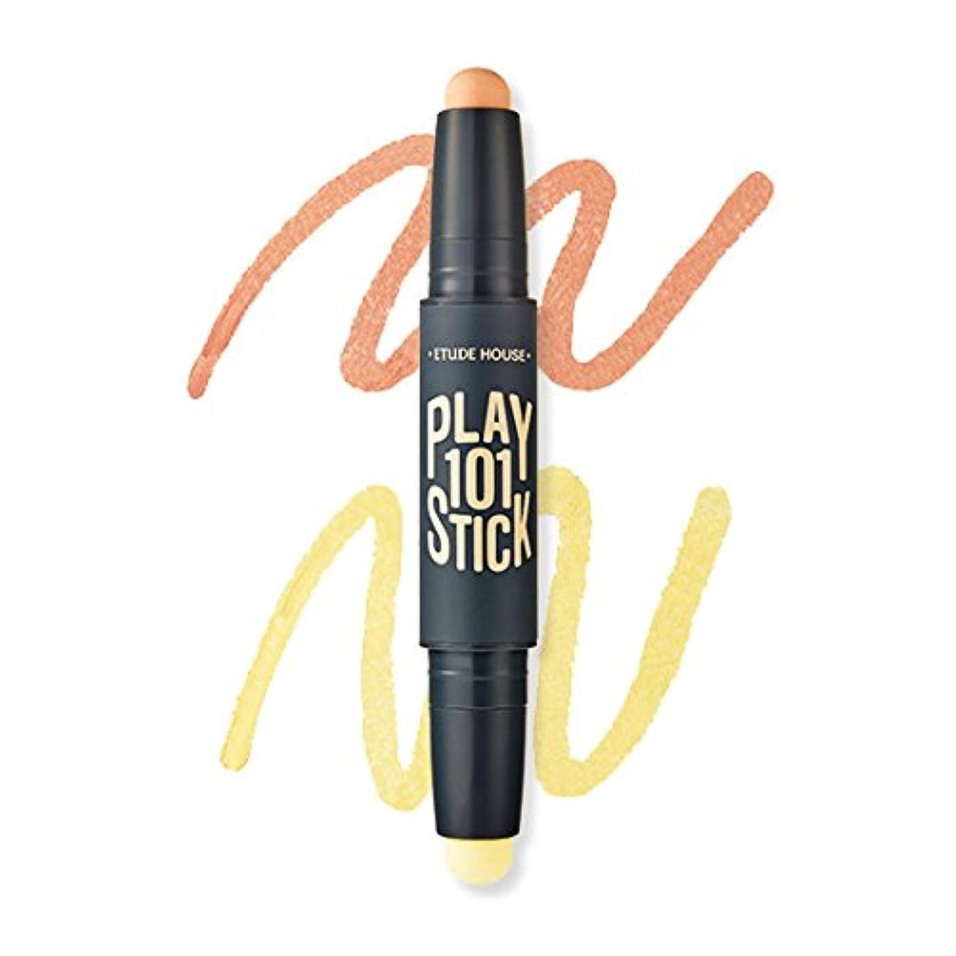 ヘリコプターチャンバー害[New] ETUDE HOUSE Play 101 Stick Color Contour Duo/エチュードハウス プレイ 101 スティック カラー コンツアー デュオ (#01 Blue Out:Peach Orange+Yellow)