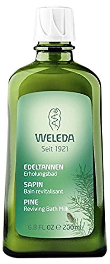 化合物深める放つWELEDA(ヴェレダ) ヴェレダ モミ バスミルク 200ml