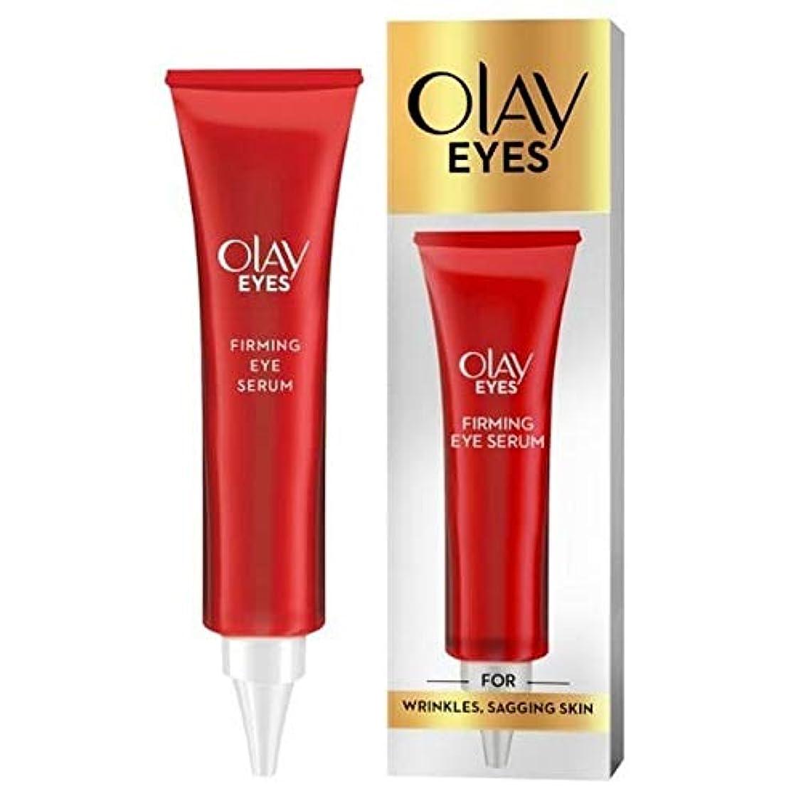 慣習信条松[Olay ] オーレイ目目の血清15 Mlの引き締め - Olay Eyes Firming Eye Serum 15 Ml [並行輸入品]