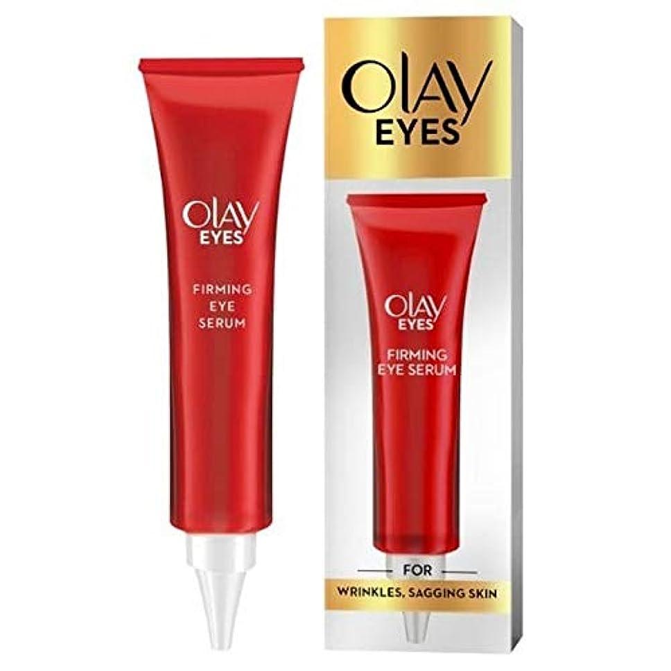 学部メダル低い[Olay ] オーレイ目目の血清15 Mlの引き締め - Olay Eyes Firming Eye Serum 15 Ml [並行輸入品]