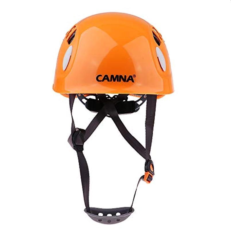 首謀者ショット維持するFLAMEER 調整可能 ヘルメット スポーツヘルメット 全4色