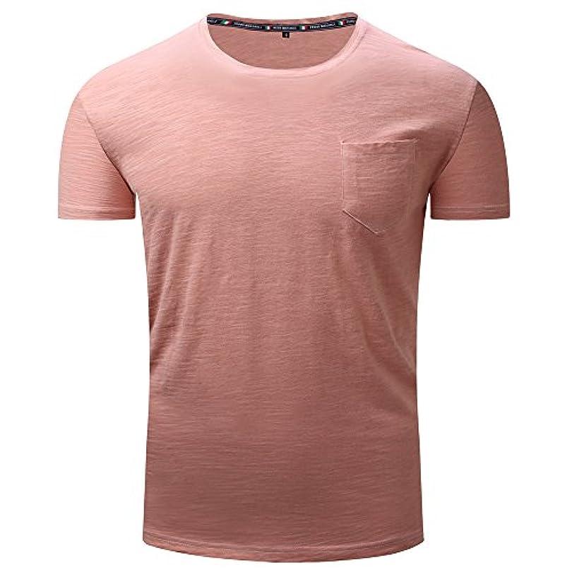 エンジニア変形合理的メンズ シャツ Rexzo 純色 吸汗速乾 スポーツシャツ シンプル 機能性 Tシャツ 通気性いい 柔らかい スウェットシャツ 上質 着心地良い トレーニングウェア フィットネス 活動性が良い シャツ 大きいサイズ 日常...