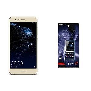 Huawei 5.2型 P10 lite SI...の関連商品5