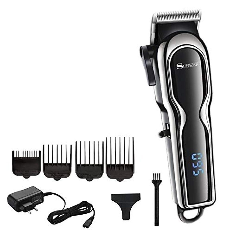 十作ります深めるバリカン、コードレス強力なバリカンプロフェッショナルヘアトリマー用男性電気カッターヘアカット機散髪調節可能