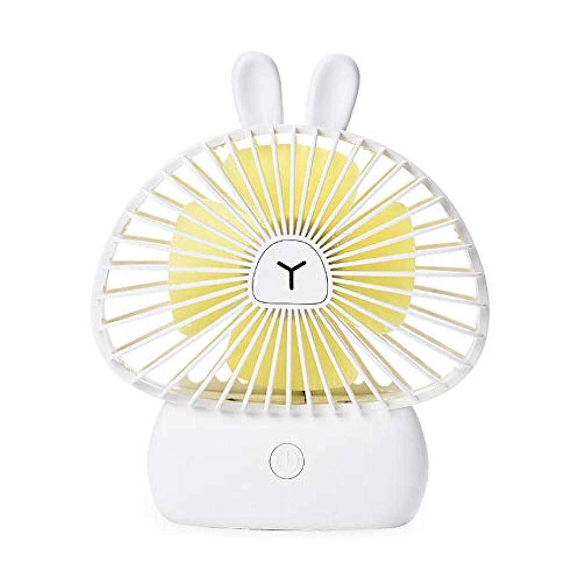 速度ケーキスクラップhamulekfae-ファンポータブル小型ファンかわいいウサギナイトライトUSB充電ポータブルミニ冷却ファンサマークーラー - ホワイト
