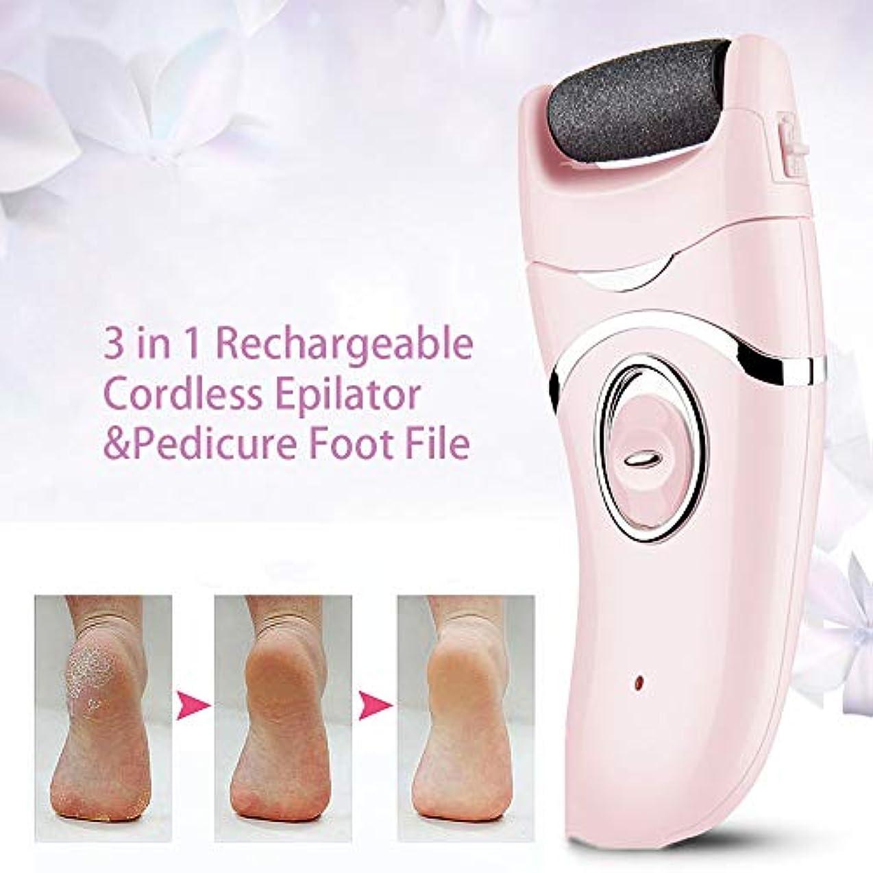 滴下静脈成功する電子脱毛器、ペディキュアフットファイル3 1つの充電式コードレスで(スピード調節可能)交換4研削ヘッドと、足ケアツール(ピンク)