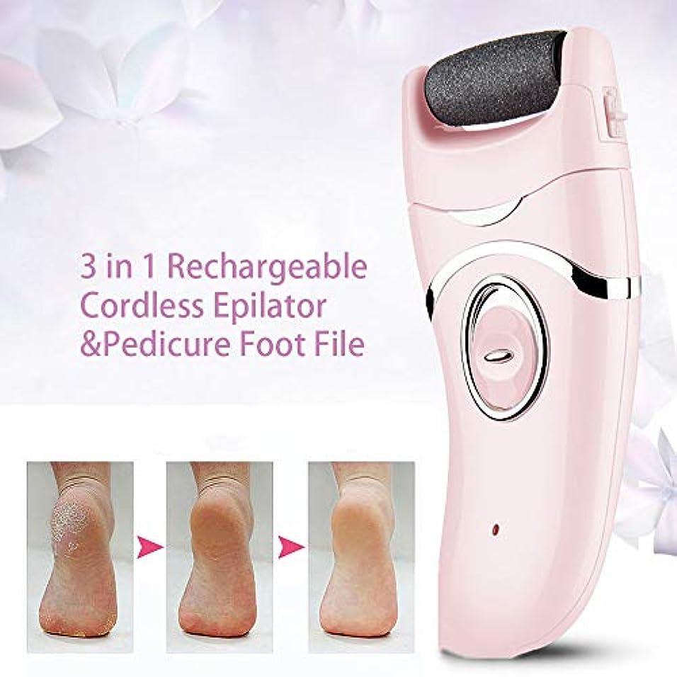 腹痛近代化する乱す電子脱毛器、ペディキュアフットファイル3 1つの充電式コードレスで(スピード調節可能)交換4研削ヘッドと、足ケアツール(ピンク)