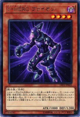 遊戯王カード V・HERO ヴァイオン(レア) リンク・ヴレ...