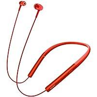 ソニー SONY ワイヤレスイヤホン h.ear in Wireless MDR-EX750BT : Bluetooth/ハイレゾ対応 リモコン・マイク付き シナバーレッド MDR-EX750BT R