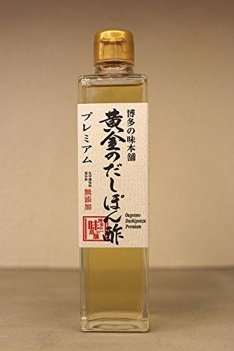 博多の味本舗 黄金のだしぽん酢プレミアム 300ml
