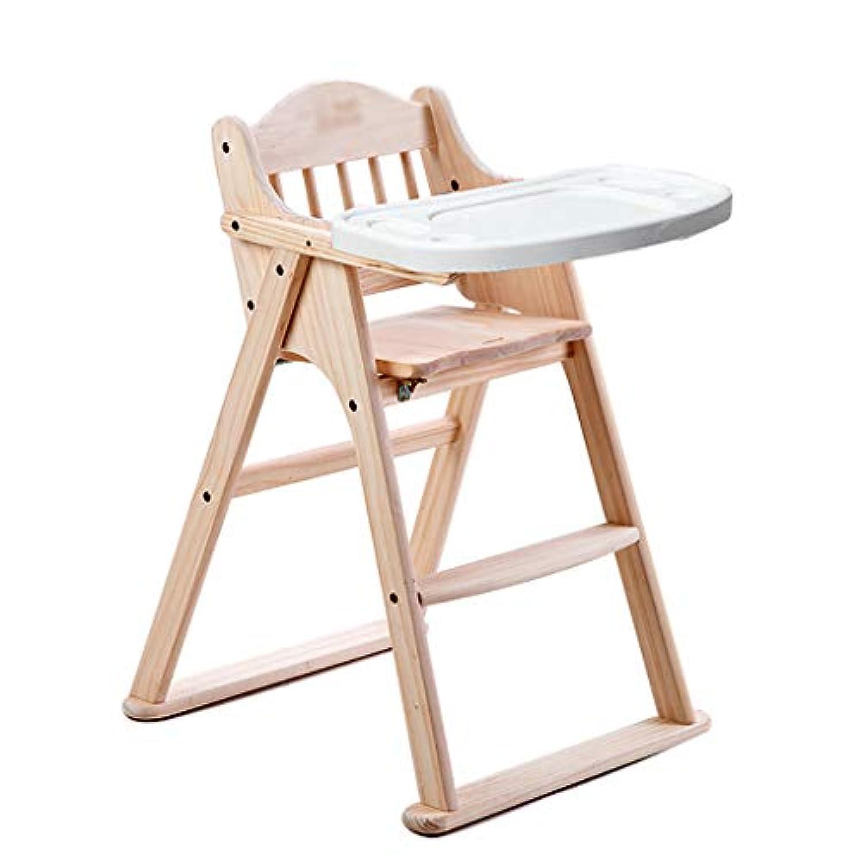 子供用ダイニングチェア 子供のダイニングチェアソリッドウッドポータブル折り畳み式ダイニングテーブルハイチェア