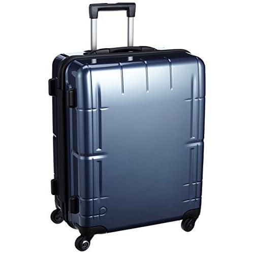 [プロテカ] Proteca 3年保証付 日本製スーツケース スタリアV 66L 02643 03 (ブルーグレー)