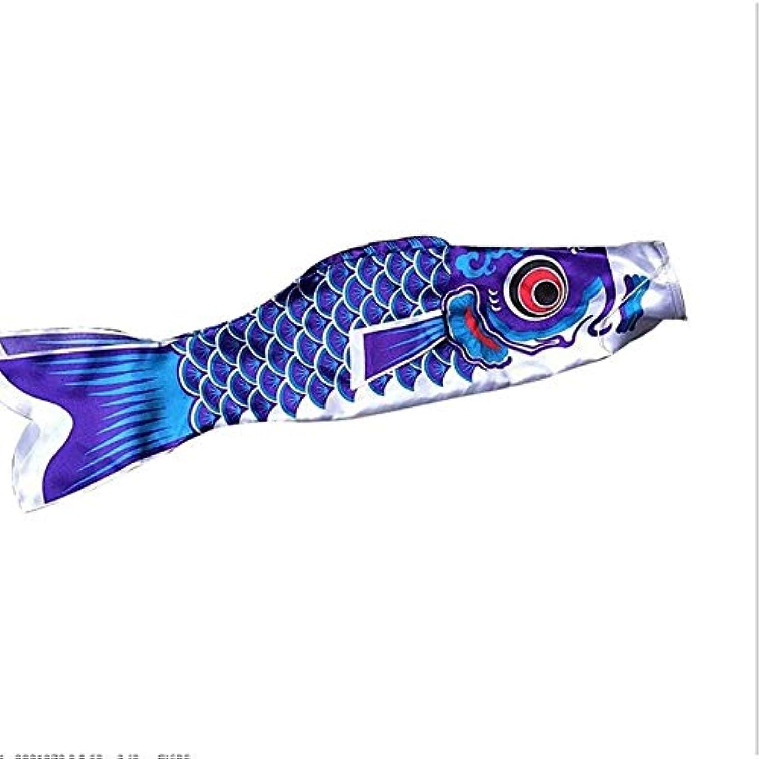 短くする勝利腐敗新しい5色55センチ防水日本鯉吹流しストリーマ吊り魚旗装飾凧鯉のぼり子供