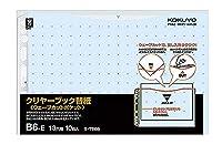 (まとめ買い)コクヨ クリヤーブック ウェーブカット用替紙 B6 横 2・13穴 10枚入 青 ラ-T888B 【×10】
