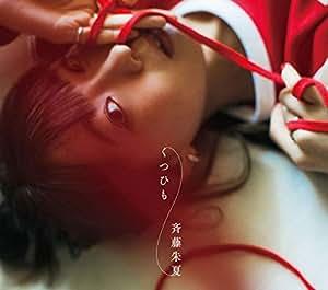 くつひも (初回生産限定盤) (DVD付) (特典なし)