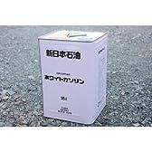 (旧)新日本石油ENEOS ホワイトガソリン 18L缶