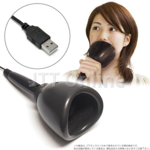 防音マイク「うるさくないカラOK!ミュートマイクUSB」【PS3・Wii・Wii U 対応】歌声の漏れを防止して近所迷惑にならずに自宅で一人カラオケを楽しめる防音カップ付USBマイク・TBS「リンカーン」で紹介されて大ブームになりました【JTTオンライン限定販売商品】