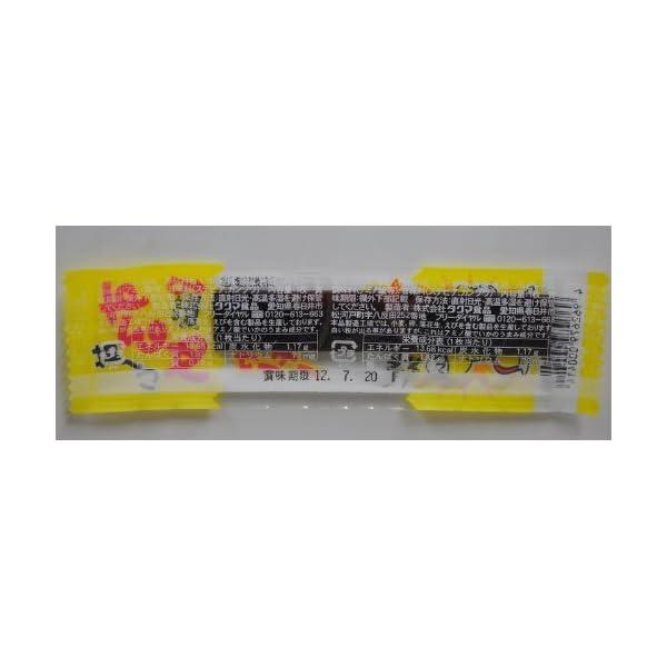 タクマ食品 甘いするめジャーキー 1袋×50袋の紹介画像2
