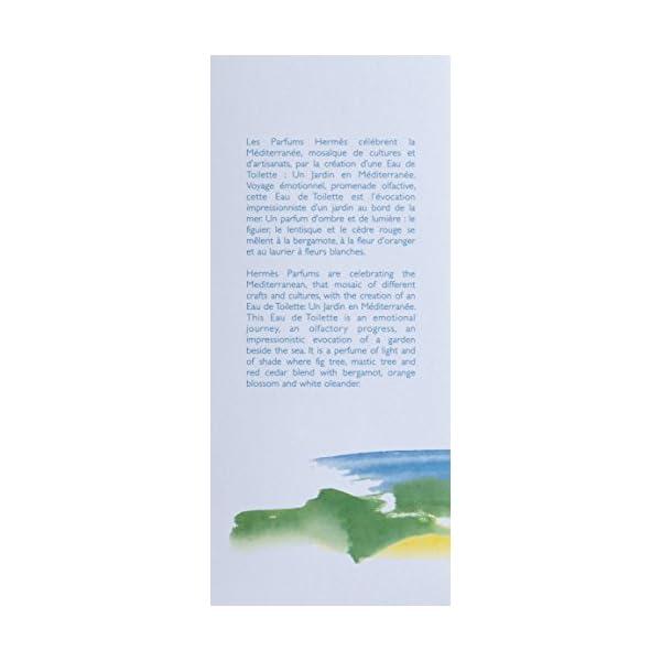 エルメス 地中海の庭 EDT 100ml [並...の紹介画像2