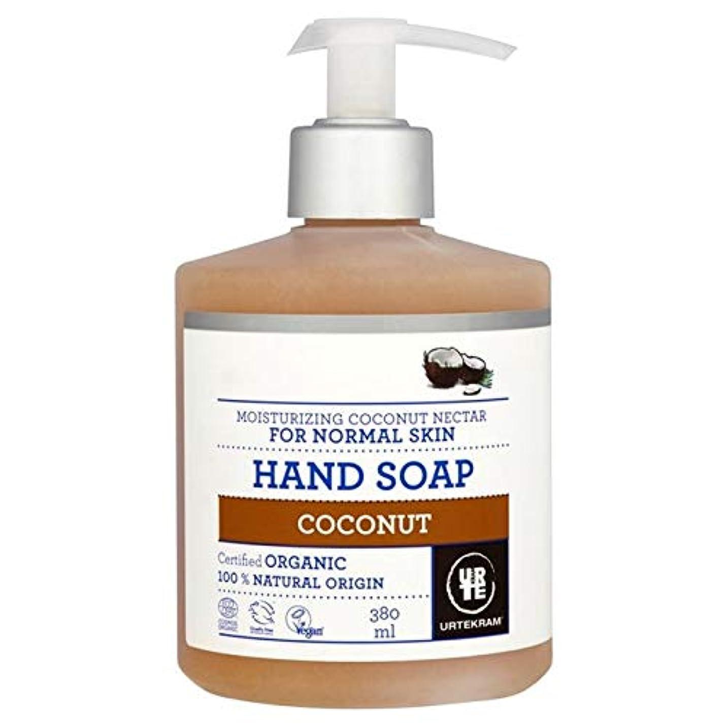 くま保有者スリット[Urtekram] Urtekramココナッツ液体ハンドソープ380ミリリットル - Urtekram Coconut Liquid Hand Soap 380ml [並行輸入品]