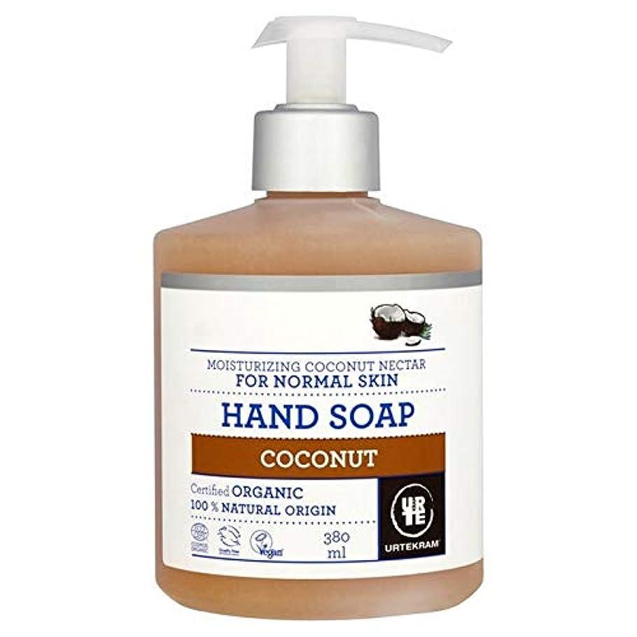 気難しい歯あいにく[Urtekram] Urtekramココナッツ液体ハンドソープ380ミリリットル - Urtekram Coconut Liquid Hand Soap 380ml [並行輸入品]