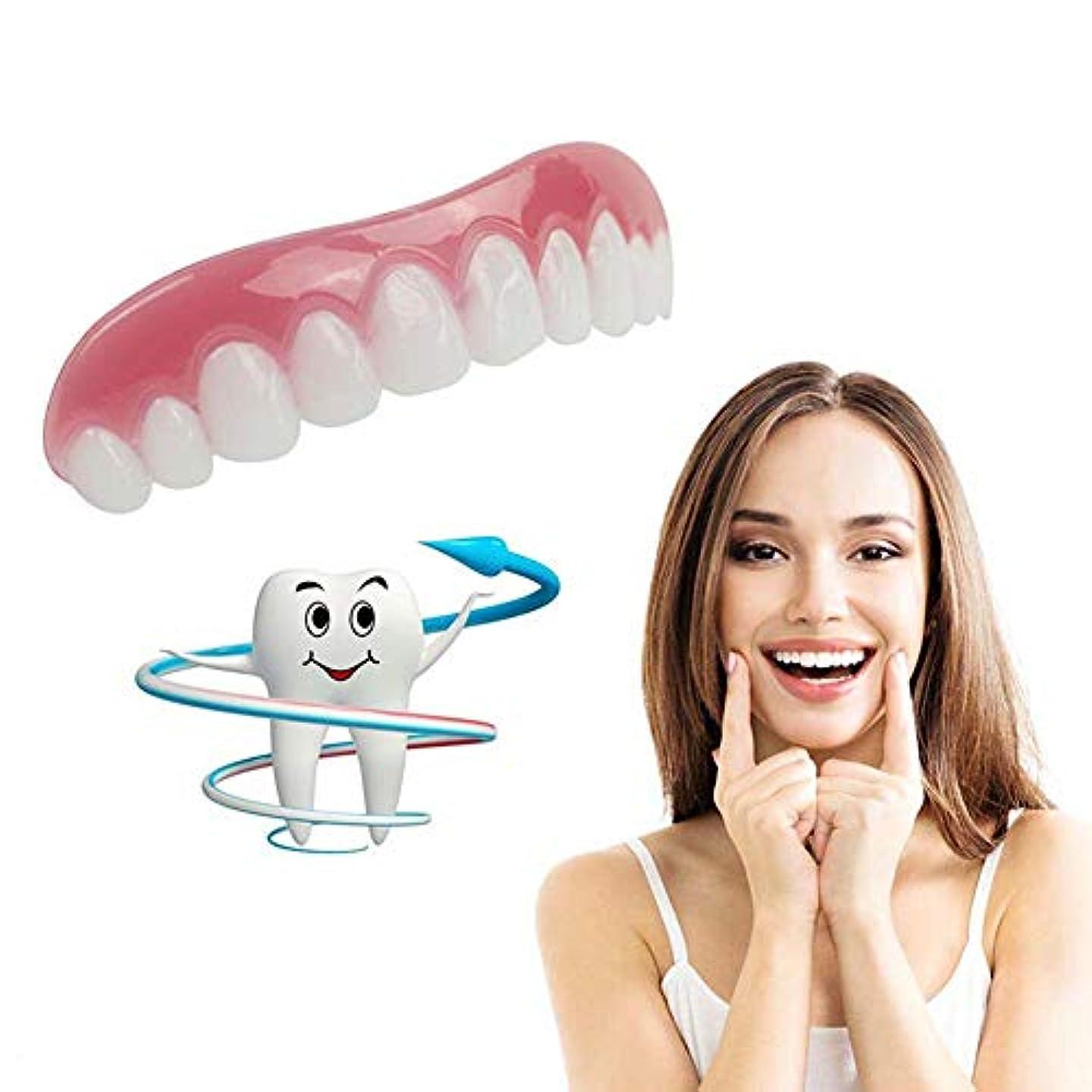 ガイダンスアイドルパシフィック化粧品の歯、超快適、快適なフィット感、白い歯をきれいにするための快適なフィットフレックス歯ソケット、快適なフィット感、3セット