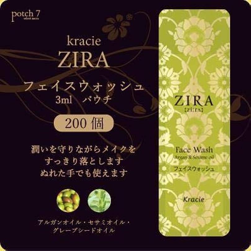 ゴールド愛情深いコンパニオンKracie クラシエ ZIRA ジーラ フェイスウオッシュ 洗顔 パウチ 3ml 200個入