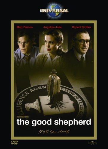 グッド・シェパード [DVD]の詳細を見る
