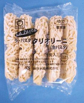 http://macaro-ni.jp/33984