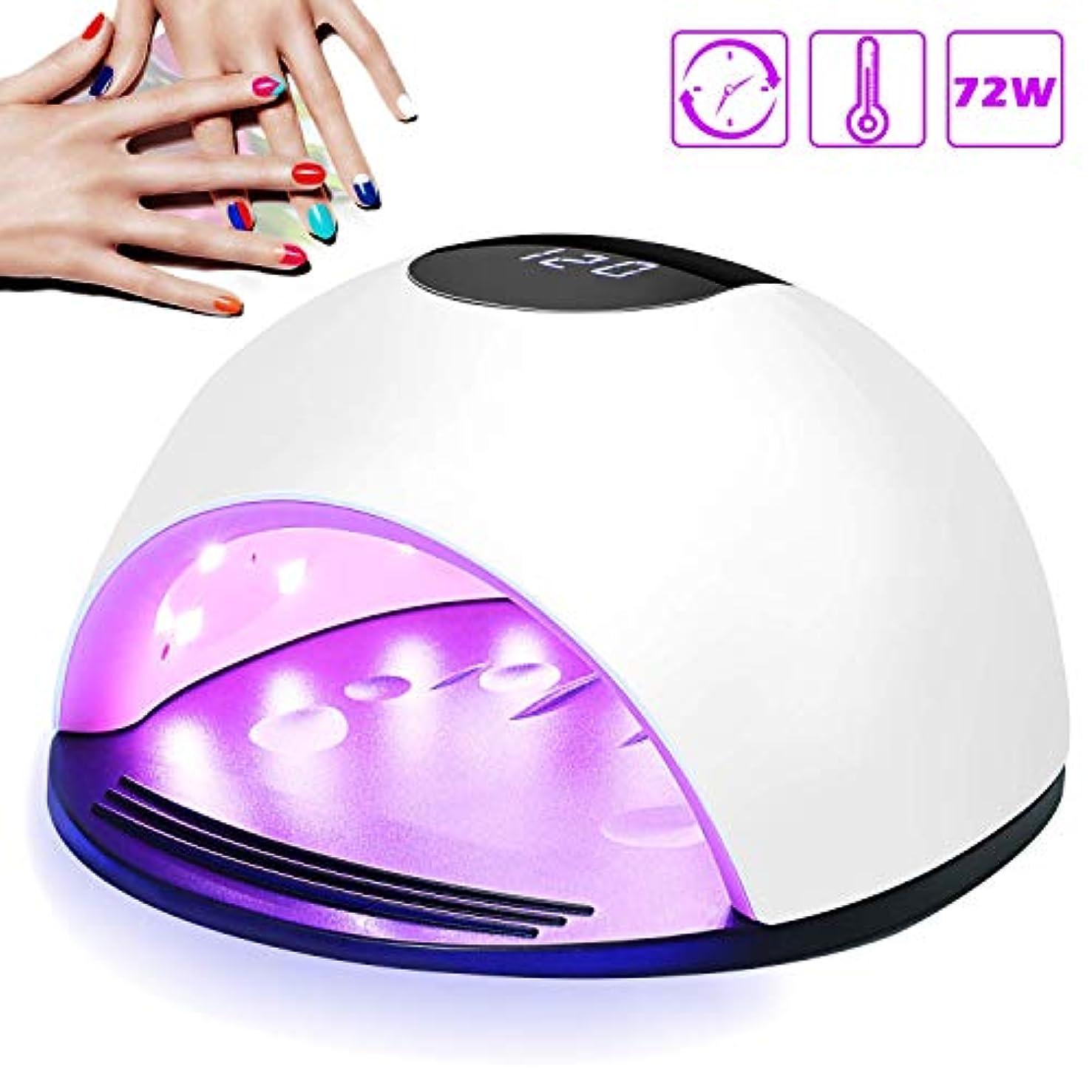 洗剤苦難心臓UV LEDネイルライト、自動センサー付きマニキュアおよびペディキュア用72Wプロフェッショナルネイルクリッパー、ジェルネイルポリッシュランプ用LCDディスプレイネイルライト