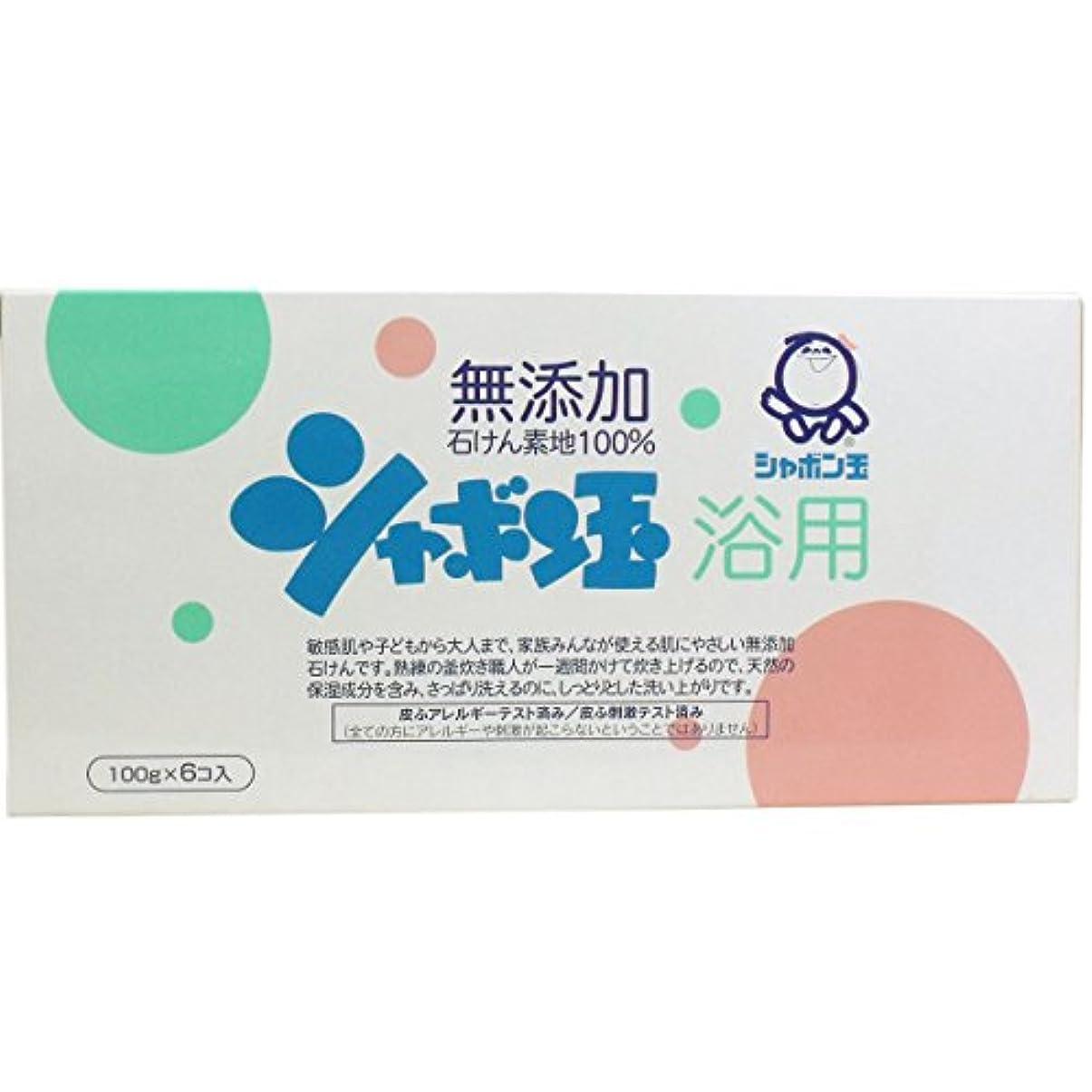 やめる鉛放棄【セット品】化粧石けんシャボン玉浴用 6P 100G×3セット