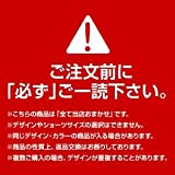 Various Brand 【福袋】 レディース ブラジャー&ショーツセット×3セット C75