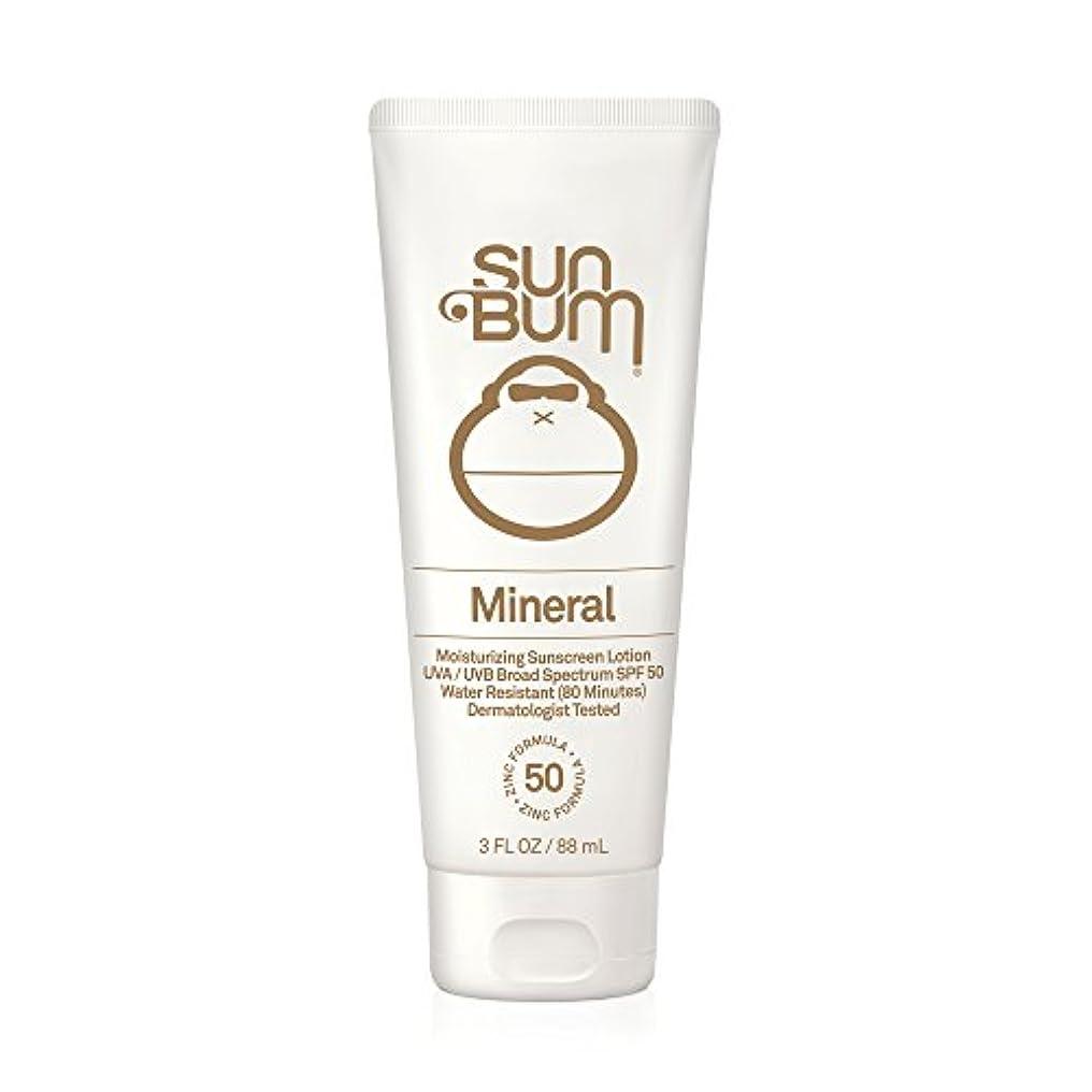 繊細チューブロマンスサン バン SUN BUM 日焼け止め サンスクリーン オーガニック ハワイ Sunscreen SPF 50 88ml 3FL OZ