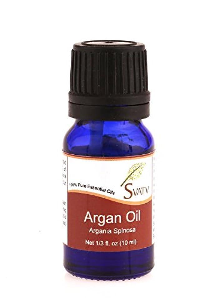 SVATVアルガン(アルガニアスピノサ)エッセンシャルオイル10mL(1/3オンス)100%純粋な、希釈されていない、治療グレード