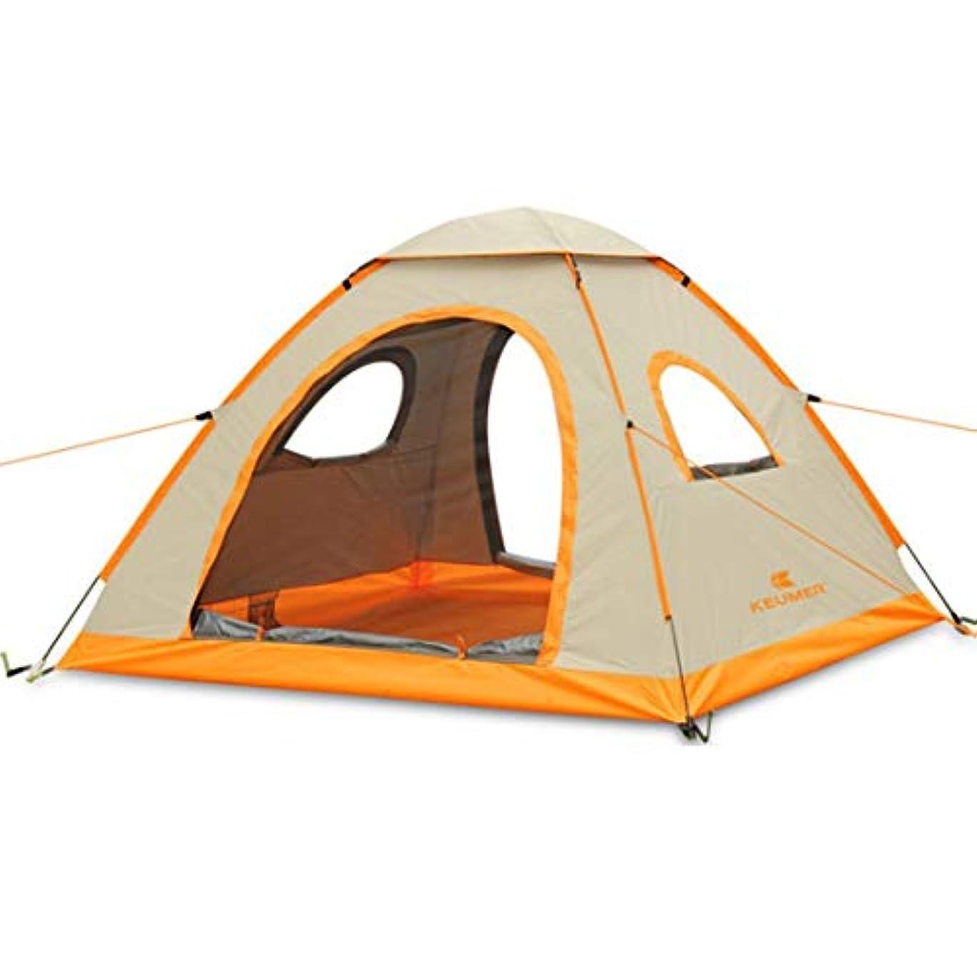 カーテン耐えられない慈悲深いKingsleyW 屋外スポーツのための3-4人のキャンプテントの二重雨保??護自動ポップアップバックパッキングテント (色 : ゴールド)
