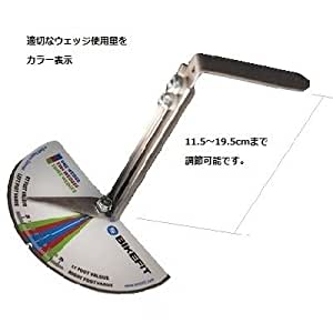 BIKEFIT(バイクフィット) FFMD(足底外反/内反測定器) Fore Foot Measuring Device