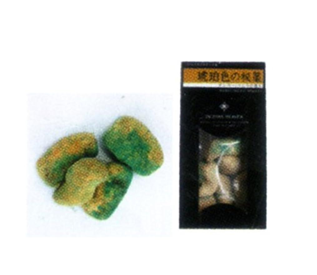 わがままナビゲーションパッドインセンスヘブン(100%天然手作りのお香) 琥珀色の秘薬