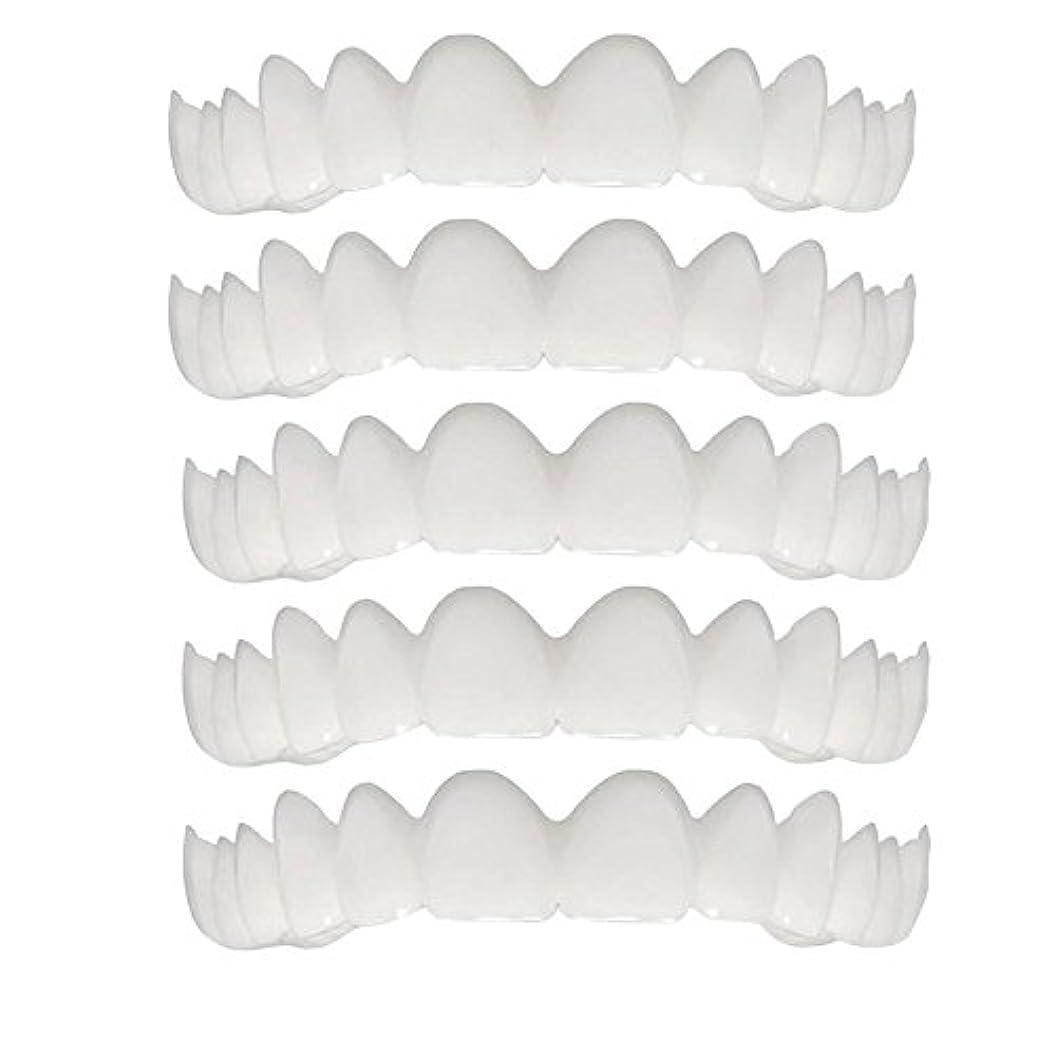 ケント全能染料シリコーンシミュレーション歯ホワイトニングブレース(5個),A